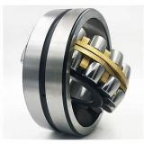 80 mm x 140 mm x 33 mm  ISO NU2216 cylindrical roller bearings